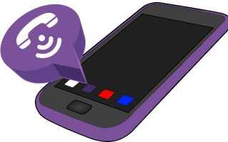 Как посмотреть номер телефона в Viber?