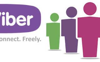 Как сделать закрытую группу в Viber?