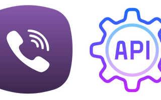 Viber API