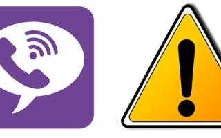 Почему не работает Viber? Проблемы с Viber