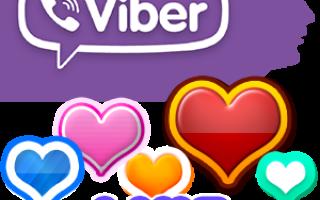 Лайки в Viber