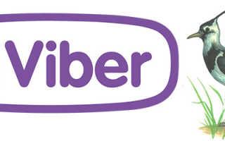 Звук Viber