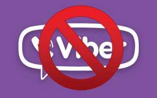 Не запускается Viber