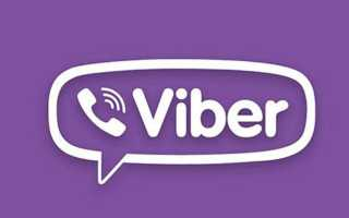 Как восстановить группу в Viber?