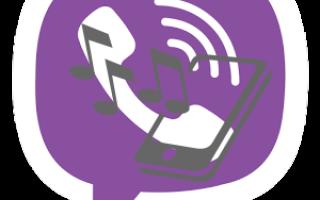 Музыка на Viber