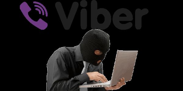 Почему не стоит читать чужую переписку (сообщения) в Viber