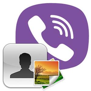 Как поставить или сменить фото в Viber